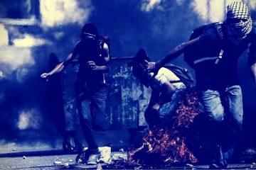 Silent Intifada