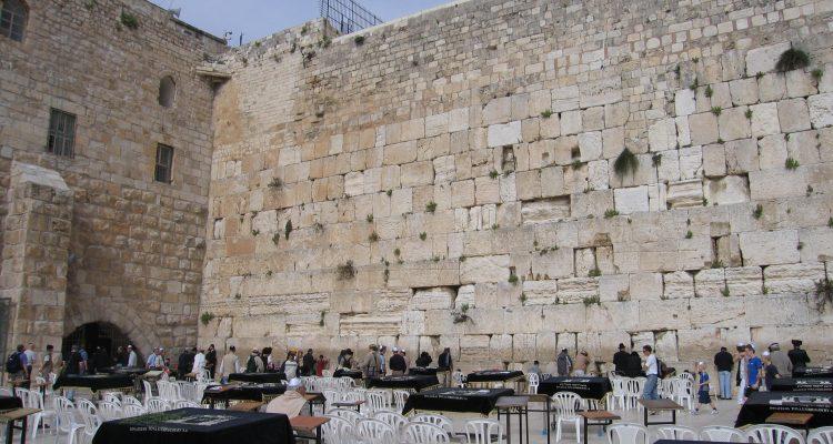 western_wall_april_20061