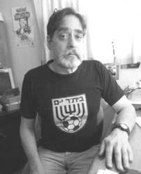 Vic Rosenthal