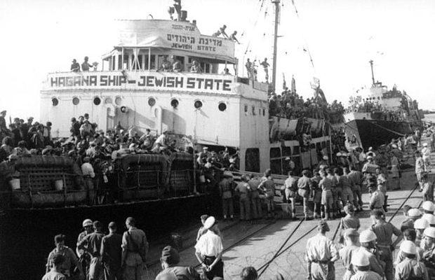 israel dan samson migration pdf