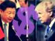 China Petrodollar