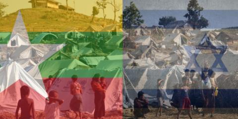 Rohingya Israel Myanmar